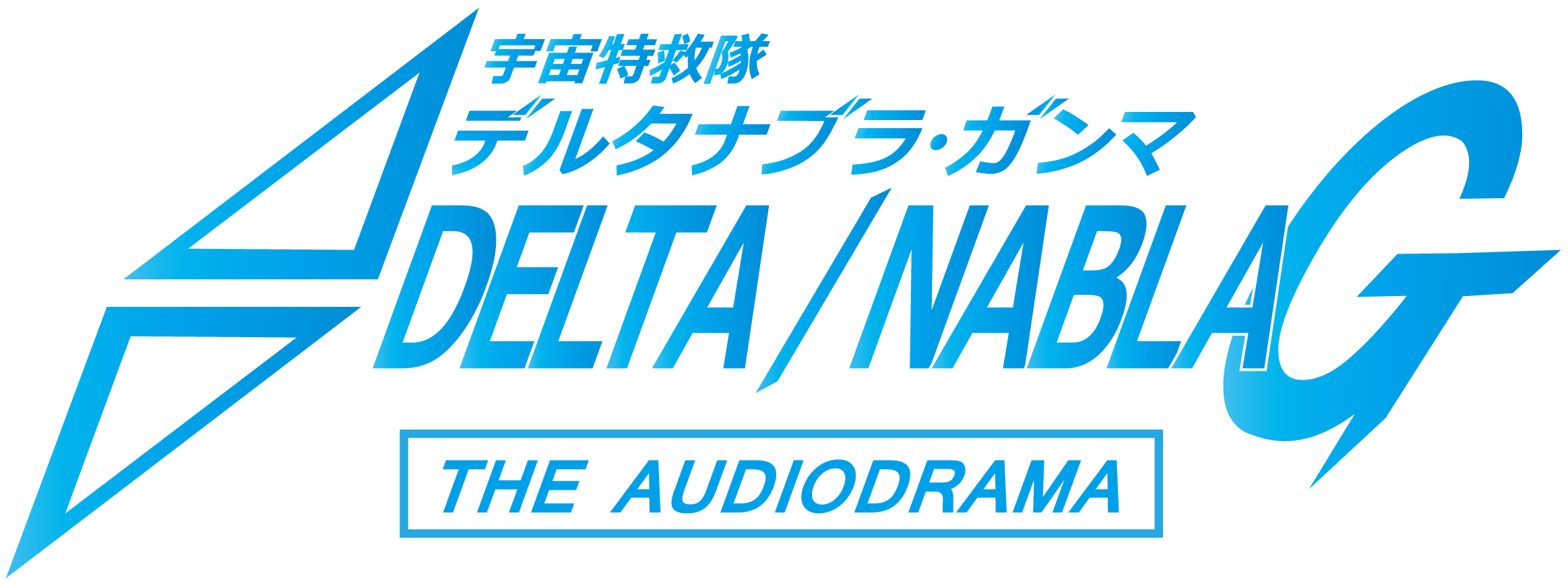 DELTA NABLA G logo no-c
