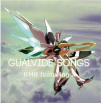 GUALVIDE SONGS