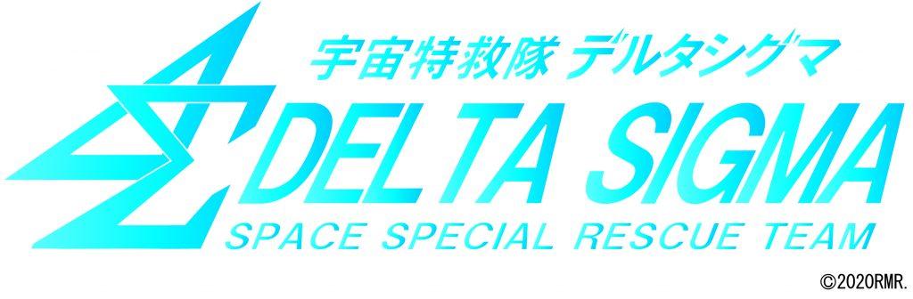 delta sigma logo01