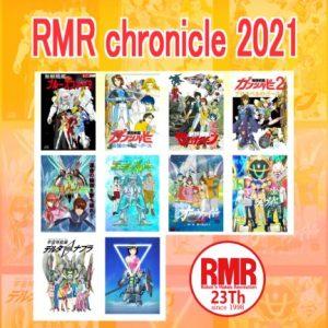 RMR chronicle 2021s