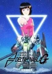 DELTA NABLA G