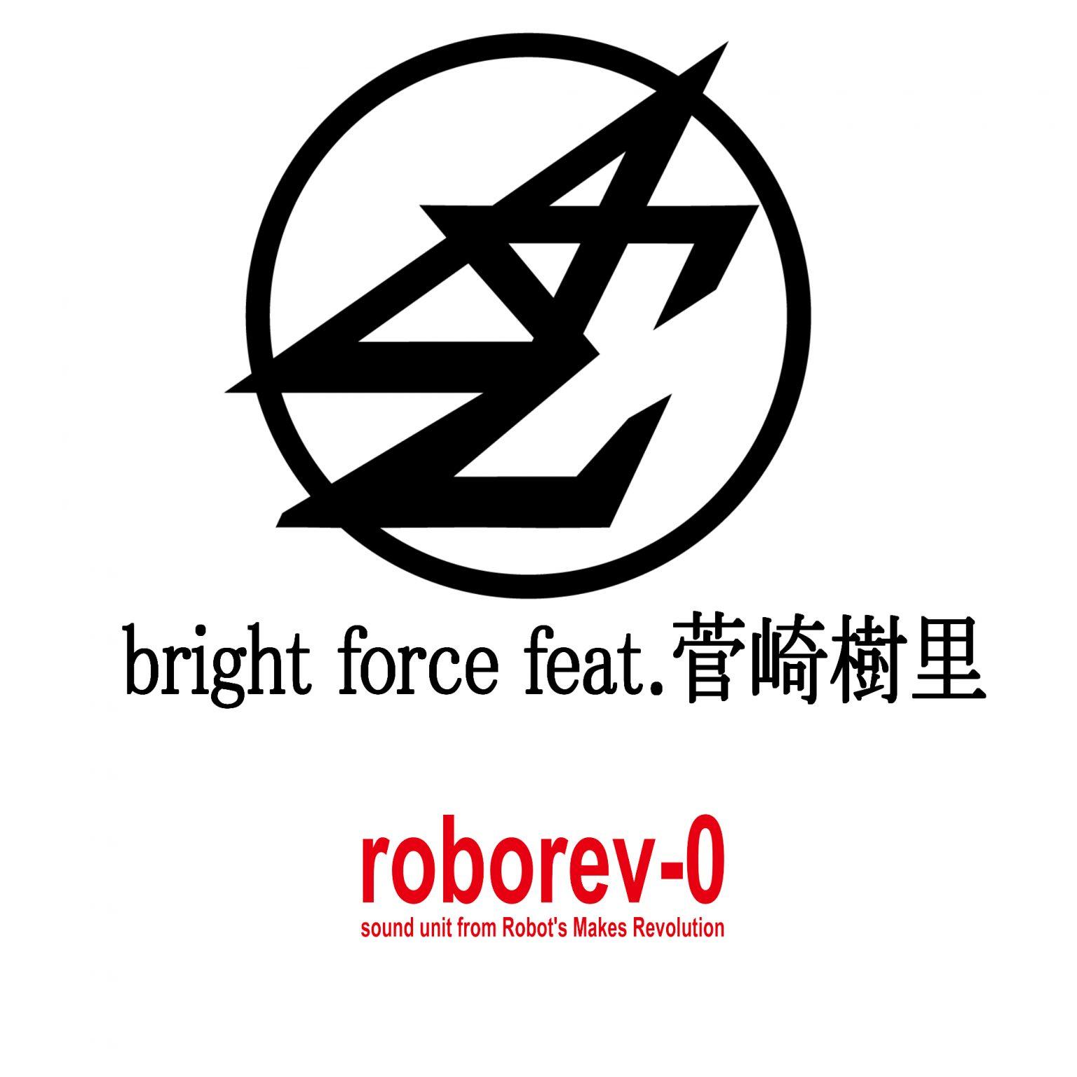 bright force jacket01